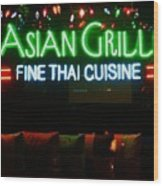 Neon Asian Grille Wood Print
