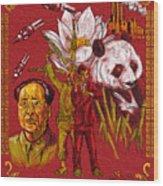 New China Wood Print