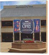 New Grand Ole Opry House Wood Print