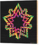 New Star 5 Wood Print
