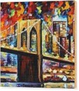 New York Brookyln Bridge Wood Print