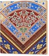 New York City Tile Wood Print