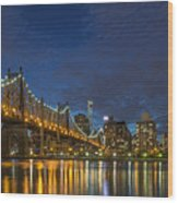New York Skyline - Queensboro Bridge - 2 Wood Print