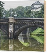 Nijubashi Bridge At Imperial Palace Wood Print
