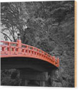 Nikko Red Bridge Wood Print