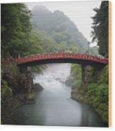 Nikko Shin-kyo Bridge Wood Print