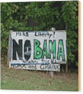 No Bama Wood Print