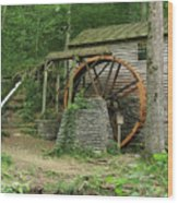 Rice Grist Mill II Wood Print