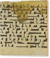 North Africa Or Near East Wood Print