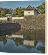 Northern Gate Of Edo Castle Wood Print