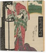 Numazu Senju Of The Sakaya 1823 Wood Print