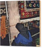 Nun Knotting Carpet Wood Print