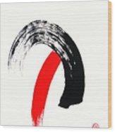 Nyuryoku Shimasu Wood Print