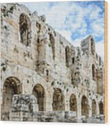 Odeon Stone Wall - Athens Greece Wood Print