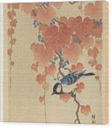 Ohara Koson Watanabe Wood Print