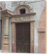 Old Austrian Door Wood Print