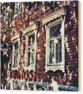 Old House In Moscow Wood Print