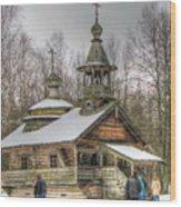 Old House Izba Wood Print