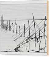 Old Nets Wood Print