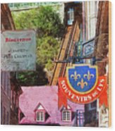 Old Quebec City Funicular Wood Print