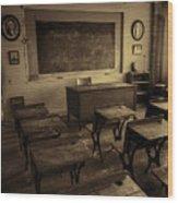 Old School #2 Wood Print