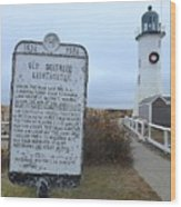 Old Scituate Lighthouse Wood Print