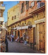 Old Souk Of Sidon Wood Print