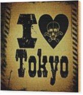 Old Tokyo Wood Print