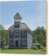 Old Two Room School House Wood Print
