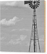 Old Windmill II Wood Print