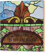 Old Window 2 Wood Print