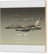 Olds Viper Xxl Wood Print