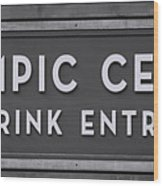 Olympic Center 1932 Rink Entrance - Monochrome Wood Print