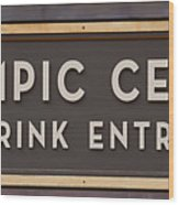Olympic Center 1932 Rink Entrance Wood Print