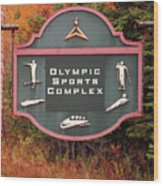 Olympic Complex  Wood Print