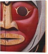 One Eye Wood Print