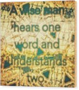 One Word Wood Print
