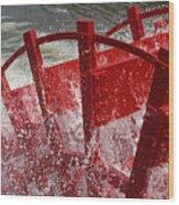 Opryland's General Jackson - 1 Wood Print