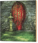 Orient - Door - The Moon Gate Wood Print