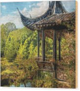 Orient - From A Chinese Fairytale Wood Print