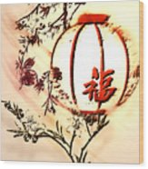 Orient Glow Wood Print