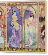 Oriental Gate Multi-pic Wood Print