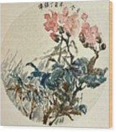 Original Chinese Flower Wood Print
