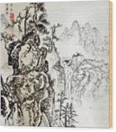 Original Chinese Nature Scene Wood Print