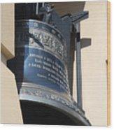 Ornate Bell Wood Print