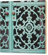 Ornate Doors Wood Print