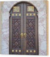 Ornately Decorated Wood And Brass Inlay Door Of Sarajevo Mosque Bosnia Hercegovina Wood Print
