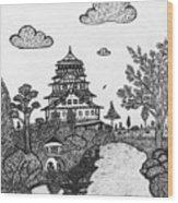 Osaka Castle Wood Print