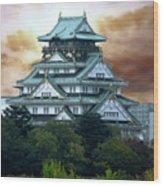 Osaka Castle Still Rules Japan Wood Print