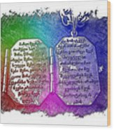 Our Father Who Art In Heaven Cool Rainbow 3 Dimensional Wood Print